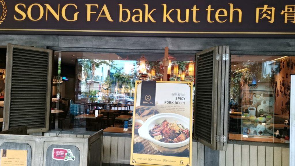 ジャヤカルタホテルジャカルタ周辺の中華料理店
