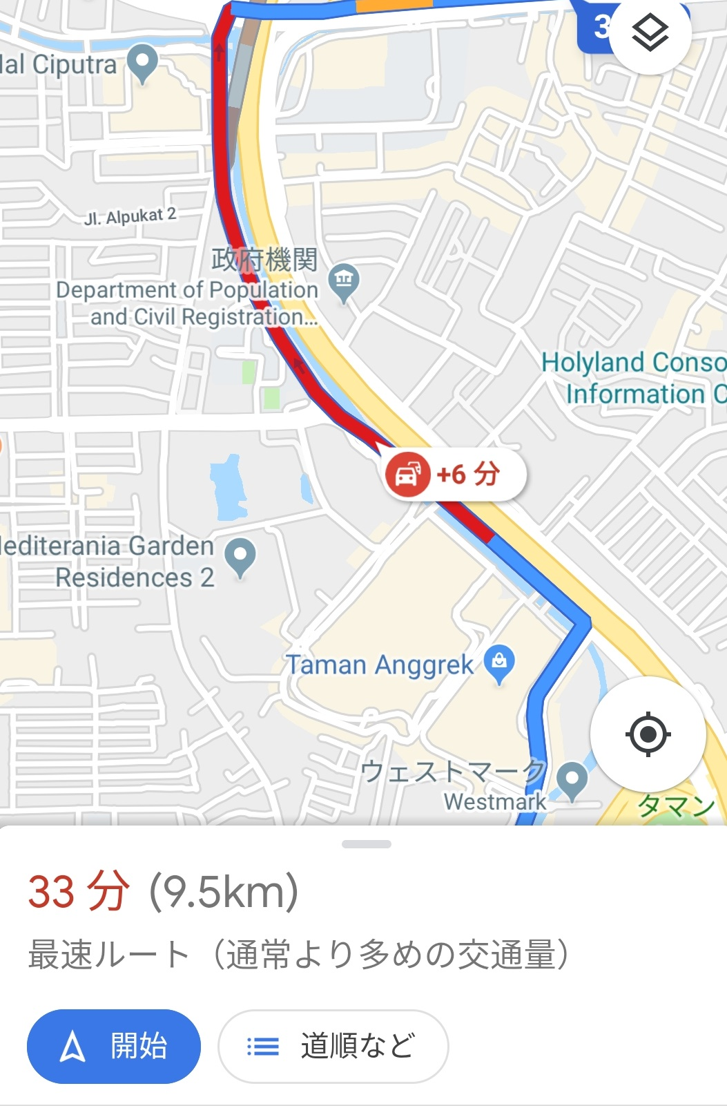 プルマンジャカルタの渋滞状況