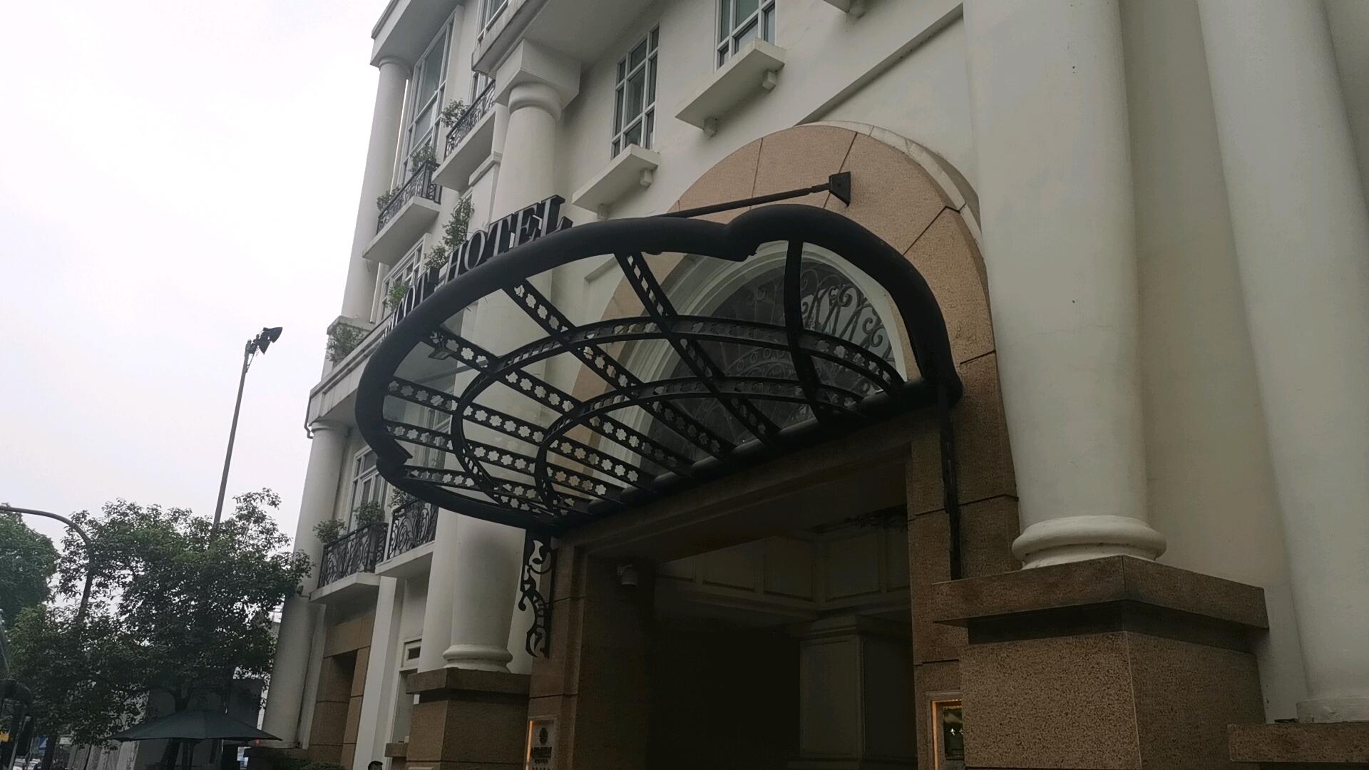 アプリコットホテル