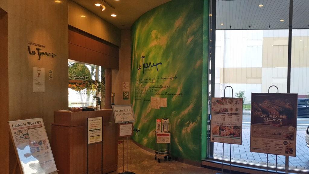 ホテルグリーンタワー幕張レストランラ・フォーレ