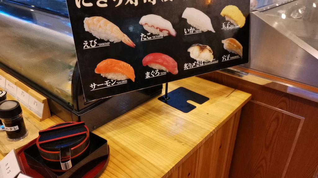 夕食ビュッフェの寿司